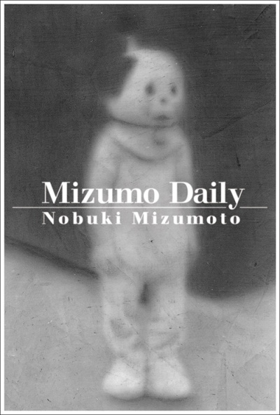 Mizumo 500px